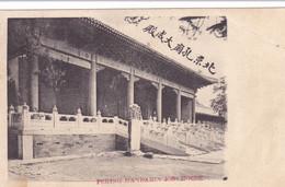 2567/ Peking Mandarin Joss House, China - Chine