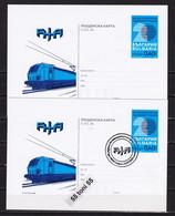 2021 Transport  Railway Administration -Trains 2 P.card   Bulgaria / Bulgarie - Unused Stamps