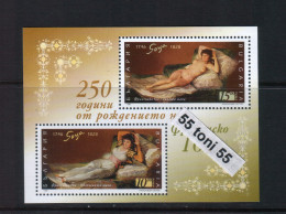 1996 Art WORLD PAINTINGS - GOYA S/S- MNH  BULGARIA / Bulgarie - Blocks & Sheetlets
