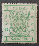 China SC#7 1 Candarin Medium To Thick Paper Rough Perf - Unused Stamps
