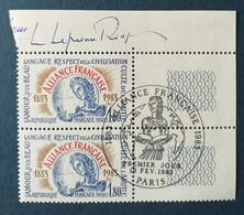Bloc De 2 Timbres Centenaire De L'Alliance Française N° 2257 De 1983 Avec Signature Exceptionnelle De L Leprince Ringuet - Autres
