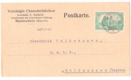 """Postkarte,  Marktredwitz, Bayern, """"Vereinigte Chamottfabriken"""", Gel.1922 - Covers & Documents"""