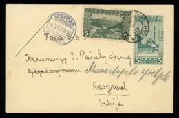 TREASURE HUNT [02958] Bosnia And Hertzegovina 1907 5h Post Card Sent To Belgrade, Serbia Up-rated With Another 5h Stamp - Bosnia And Herzegovina