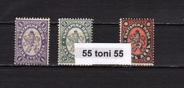1886  Big Lion Mi.25-27(* Avec De Charnière ) Bulgaria / Bulgarie - Unused Stamps