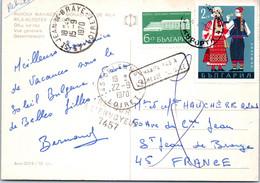 BULGARIE Affranchissement Sur Carte Postale, Cachet(s) NPAI Rebut Postal [REF/MA0938] - Errors, Freaks & Oddities (EFO)
