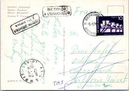 BULGARIE Affranchissement Sur Carte Postale, Cachet(s) NPAI Rebut Postal [REF/MA0939] - Errors, Freaks & Oddities (EFO)