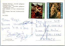 BULGARIE Affranchissement Sur Carte Postale, Cachet(s) NPAI Rebut Postal [REF/MA0941] - Errors, Freaks & Oddities (EFO)