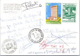 BULGARIE Affranchissement Sur Carte Postale, Cachet(s) NPAI Rebut Postal [REF/MA0943] - Errors, Freaks & Oddities (EFO)