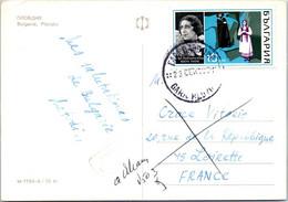 BULGARIE Affranchissement Sur Carte Postale, Cachet(s) NPAI Rebut Postal [REF/MA0945] - Errors, Freaks & Oddities (EFO)