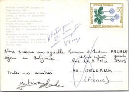 BULGARIE Affranchissement Sur Carte Postale, Cachet(s) NPAI Rebut Postal [REF/MA0947] - Errors, Freaks & Oddities (EFO)