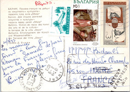BULGARIE Affranchissement Sur Carte Postale, Cachet(s) NPAI Rebut Postal [REF/MA0948] - Errors, Freaks & Oddities (EFO)