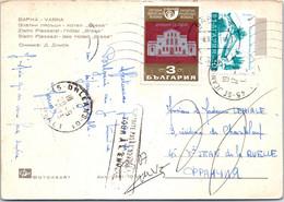 BULGARIE Affranchissement Sur Carte Postale, Cachet(s) NPAI Rebut Postal [REF/MA0949] - Errors, Freaks & Oddities (EFO)