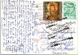 BULGARIE Affranchissement Sur Carte Postale, Cachet(s) NPAI Rebut Postal [REF/MA0950] - Errors, Freaks & Oddities (EFO)