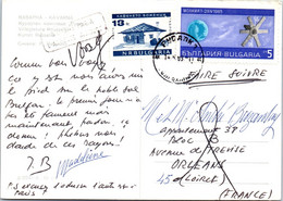 BULGARIE Affranchissement Sur Carte Postale, Cachet(s) NPAI Rebut Postal [REF/MA0951] - Errors, Freaks & Oddities (EFO)