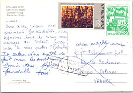 BULGARIE Affranchissement Sur Carte Postale, Cachet(s) NPAI Rebut Postal [REF/MA0952] - Errors, Freaks & Oddities (EFO)