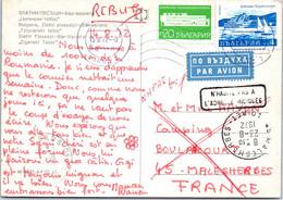 BULGARIE Affranchissement Sur Carte Postale, Cachet(s) NPAI Rebut Postal [REF/MA0954] - Errors, Freaks & Oddities (EFO)
