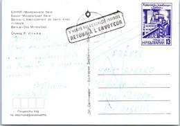 BULGARIE Affranchissement Sur Carte Postale, Cachet(s) NPAI Rebut Postal [REF/MA0955] - Errors, Freaks & Oddities (EFO)
