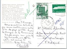 BULGARIE Affranchissement Sur Carte Postale, Cachet(s) NPAI Rebut Postal [REF/MA0957] - Errors, Freaks & Oddities (EFO)