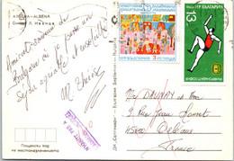 BULGARIE Affranchissement Sur Carte Postale, Cachet(s) NPAI Rebut Postal [REF/MA0958] - Errors, Freaks & Oddities (EFO)