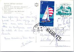 BULGARIE Affranchissement Sur Carte Postale, Cachet(s) NPAI Rebut Postal [REF/MA0959] - Errors, Freaks & Oddities (EFO)