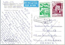 BULGARIE Affranchissement Sur Carte Postale, Cachet(s) NPAI Rebut Postal [REF/MA0961] - Errors, Freaks & Oddities (EFO)