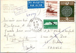 BULGARIE Affranchissement Sur Carte Postale, Cachet(s) NPAI Rebut Postal [REF/MA0962] - Errors, Freaks & Oddities (EFO)