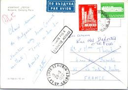 BULGARIE Affranchissement Sur Carte Postale, Cachet(s) NPAI Rebut Postal [REF/MA0963] - Errors, Freaks & Oddities (EFO)