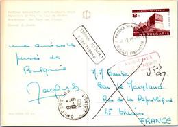 BULGARIE Affranchissement Sur Carte Postale, Cachet(s) NPAI Rebut Postal [REF/MA0966] - Errors, Freaks & Oddities (EFO)