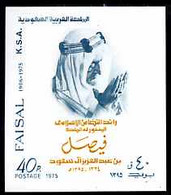 Saudi Arabia 1975 King Faisal Memorial Issue Imperf M/sheet U/m SG MS 1102 - Saoedi-Arabië
