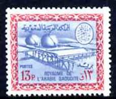Saudi Arabia 1966-75 Gas Oil Plant 13p (no Wmk) U/m SG 672 - Saoedi-Arabië