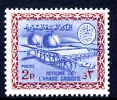 Saudi Arabia 1967-74 Gas Oil Plant 2p (with Inverted Wmk) U/m SG 756var - Saoedi-Arabië
