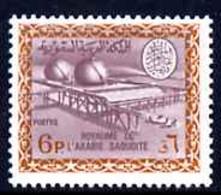 Saudi Arabia 1967-74 Gas Oil Plant 6p (wmk'd) U/m SG 760 - Saoedi-Arabië