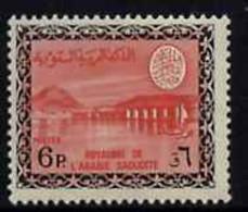 Saudi Arabia 1967-74 Wadi Hanifa Dam 6p (wmk'd) U/m SG 783 - Saoedi-Arabië