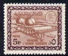 Saudi Arabia 1967-74 Gas Oil Plant 5p (wmk Inverted) U/m SG 759var - Saoedi-Arabië