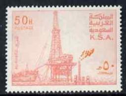 Saudi Arabia 1976-81 Oil Rig At Al-Khafji 50h (salmon Shade) With Upright Wmk, U/m SG 1176* - Saoedi-Arabië