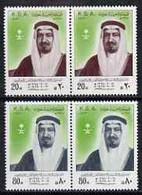 Saudi Arabia 1977 King Khaled Set Of 2 With Incorrect Date Error U/m, SG 1197-98* - Saoedi-Arabië