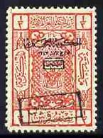 Saudi Arabia - Hejaz 1925 Postage Due 1/2pi Scarlet With Handstamp Mounted Mint SG D164 - Saoedi-Arabië