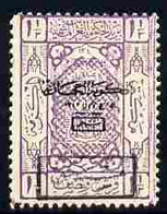 Saudi Arabia - Hejaz 1925 Postage Due 1.5pi Lilac With Handstamp Mounted Mint SG D166 - Saoedi-Arabië