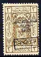 Saudi Arabia - Hejaz 1925 Postage Due 3pi Brown With Handstamp Mounted Mint SG D168 - Saoedi-Arabië