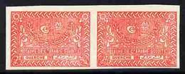Saudi Arabia 1934 1/2g Red Imperf Horiz Pair, U/m And Unlisted By Gibbons, SG331var - Saoedi-Arabië
