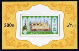 Saudi Arabia 1987 Expansion Of Prophet's Mosque Imperf M/sheet U/m SG MS 1549 - Saoedi-Arabië