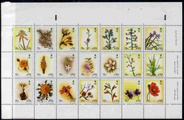 Saudi Arabia 1990 Flowers #2 Perf Sheetlet 21 X 75h Values U/m SG 1618a - Saoedi-Arabië