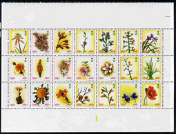 Saudi Arabia 1990 Flowers #3 Perf Sheetlet 21 X 150h Values U/m SG 1639a - Saoedi-Arabië