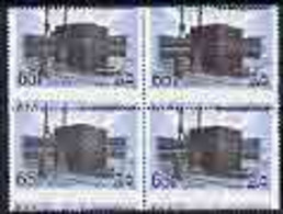 Saudi Arabia 1976-81 Holy Kaaba 65h U/m Block Of 4 With Horiz Perfs Dropped 4mm - Saoedi-Arabië
