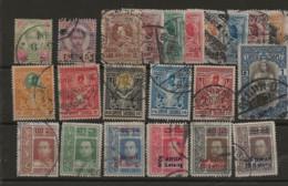 Siam : Lot De Destochage Année 1910 à 1932 22 Timbres Oblitéré - Siam