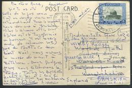 JORDANIE - N° 287 / CP AVION DE JERUSALEM LE 17/8/1954 POUR L'ANGLETERRE - TB - Jordanie