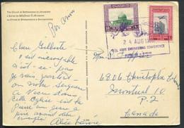 JORDANIE - N° 285 + PA 12 / CP AVION DE JERUSALEM LE 24/8/1966 , CACHET SPECIAL 10éme ARAB CONFERENCE JORDAN - TB - Jordanie