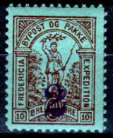 DPL 16 - DENMARK: FREDERICIA Lokalpost Local City Post (+) LH - Qualità A Vostro Giudizio. - Local Post Stamps