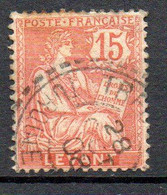 Col23  Levant N° 15 Oblitéré  Cote 2,00 Euro - Gebraucht
