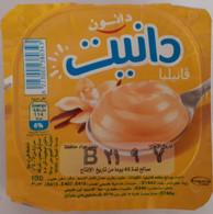 Egypt - Couvercle De Carmel Danone Danette [ِArabic] New Design (foil) (Egypte) (Egitto) (Ägypten) (Egipto) - Milk Tops (Milk Lids)